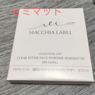 Macchia Label - マキアレイベル プレストパウダー フェイスパウダー セミマットリフィル