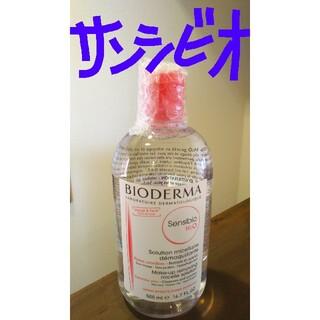 ビオデルマ(BIODERMA)の新品未開封 ビオデルマ サンシビオ H2O 500ml クレアリヌ(クレンジング/メイク落とし)