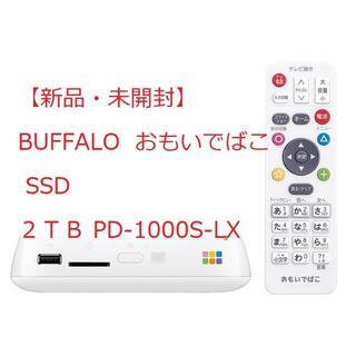 Buffalo - 【新品未開封】BUFFALO おもいでばこ SSHD 2TB