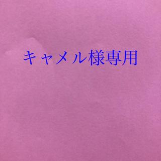 ロートセイヤク(ロート製薬)のSUGAO シルク感カラーベース グリーン(20ml)(化粧下地)