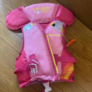 ライフジャケット 女の子 ピンク 105〜115センチ 5キロまで(ウエア)