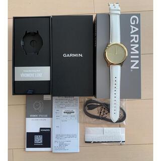 ガーミン(GARMIN)の【美品】Garmin vivomove Luxe(腕時計(デジタル))