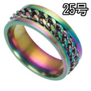 チェーンリング25号レインボー(リング(指輪))