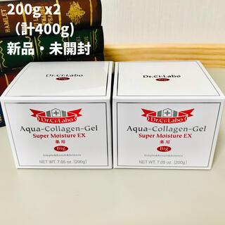 ドクターシーラボ(Dr.Ci Labo)の【新品未使用】薬用アクアコラーゲンゲル スーパーモイスチャー200g 2個セット(オールインワン化粧品)