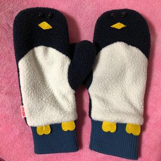 ネネット(Ne-net)のNe-net ペンギンミトン(手袋)
