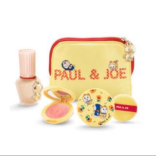 PAUL & JOE - ポール&ジョー PAUL & JOE メイクアップコレクション2020