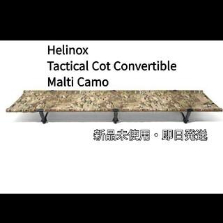 Helinox ヘリノックス タクティカル コット コンバーチブルマルチカモ(テーブル/チェア)