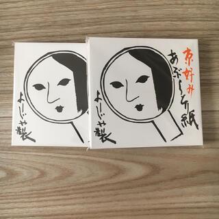 ヨージヤ(よーじや)のよーじや あぶらとり紙 1(あぶらとり紙)
