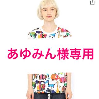 グラニフ(Design Tshirts Store graniph)のgraniph 総柄 Tシャツ  どうぶつ だいすき (五味太郎)(Tシャツ(半袖/袖なし))