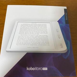 ラクテン(Rakuten)のKobo Libra H2O 電子書籍リーダー(電子ブックリーダー)