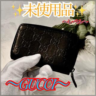 Gucci - ✨新品に近いレベルです✨グッチ コインケース✨ブラック✨