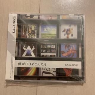 ソニー(SONY)のKANA-BOON 初回盤アルバム(ポップス/ロック(邦楽))