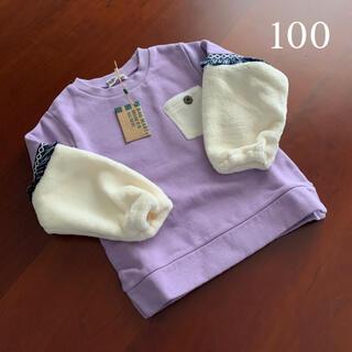 ラグマート(RAG MART)の⭐️未使用品 ラグマート トレーナー 100 サイズ 男女兼用(Tシャツ/カットソー)