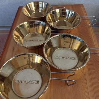 ユニフレーム(UNIFLAME)のk様専用  ユニフレームシェラカップ(食器)