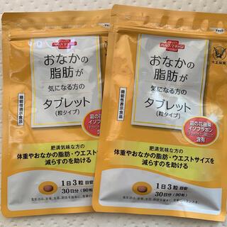 タイショウセイヤク(大正製薬)のお腹の脂肪が気になる方のタブレット(ダイエット食品)