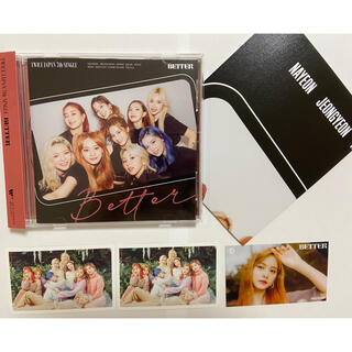 Waste(twice) - TWICE CD『BETTER』ONCE JAPAN限定盤(クリアトレカツウィ)