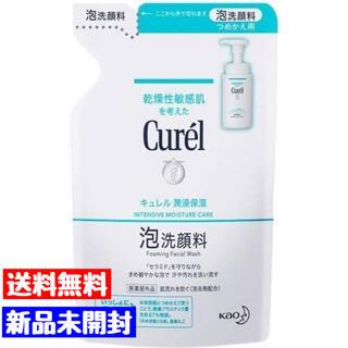 Curel - ★送料無料★ キュレル 泡洗顔料 つめかえ用 130ml