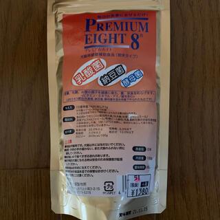 ★プレミアムエイト 犬猫用健康補助食品(ペットフード)