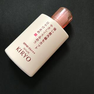 シセイドウ(SHISEIDO (資生堂))のキリョウ サンブロック UV(日焼け止め/サンオイル)