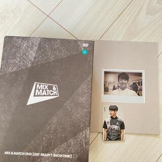 iKON MIX&MATCH DVD 初回特典ホンソク