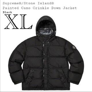 STONE ISLAND - Supreme Stone Island Down Jacket