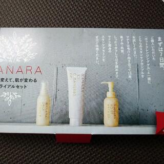 マナラ(maNara)のマナラ トライアルセット(オールインワン化粧品)