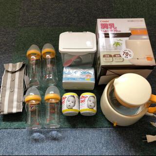ピジョン(Pigeon)の哺乳瓶 調乳ポット 粉ミルク セット まとめ売り(哺乳ビン)