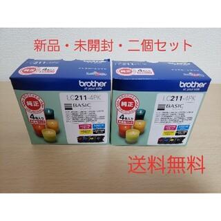 brother - 【新品・未開封・送料無料】ブラザー 純正 LC211-4PK 二個セット