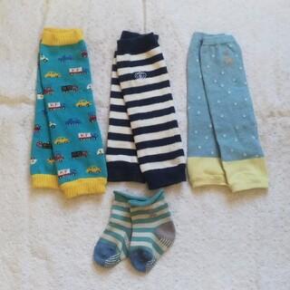 ニシマツヤ(西松屋)のレッグウォーマー3組+靴下1足セット(レッグウォーマー)