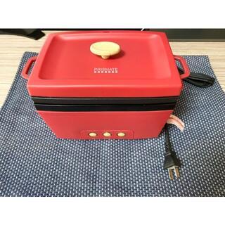 サラダチキンメーカー PR-SK023  レシピブック付  送料込み(その他)
