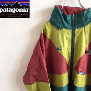 patagonia - 【Patagonia】パタゴニア ナイロンジャケット ビンテージ マルチカラー