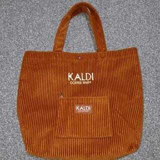 カルディ(KALDI)の【新品】カルディ❤トートバッグ(トートバッグ)