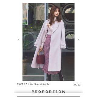プロポーションボディドレッシング(PROPORTION BODY DRESSING)の新品タグ付き完売品 切替レースタイトスカート(ロングスカート)