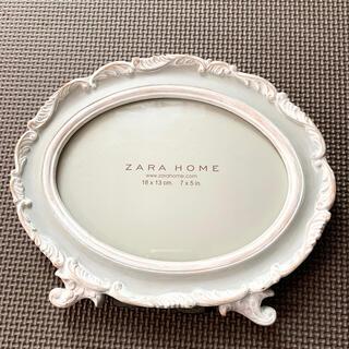 ザラホーム(ZARA HOME)のZARA HOME フォトフレーム(フォトフレーム)