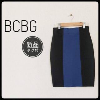 ビーシービージーマックスアズリア(BCBGMAXAZRIA)の【新品 未使用 タグ付 BCBG】スカート タイト 黒 青(ミニスカート)