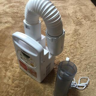 アイリスオーヤマ(アイリスオーヤマ)のアイリスオーヤマ ふとん乾燥機 カラリエ FK-C2-WP(衣類乾燥機)