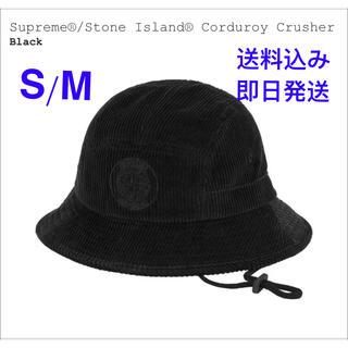 シュプリーム(Supreme)のSupreme / Stone Island Corduroy Crusher(ハット)