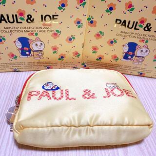 ポールアンドジョー(PAUL & JOE)のポールアンドジョー ドラえもん(ポーチ)