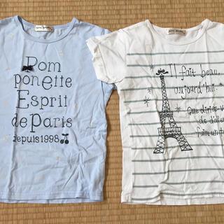 ポンポネット(pom ponette)のpom ponette Tシャツ2枚 sサイズ(Tシャツ/カットソー)