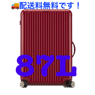 リモワ(RIMOWA)の新品 リモワ RIMOWA  キャリーバック スーツケース レッド 87L(旅行用品)