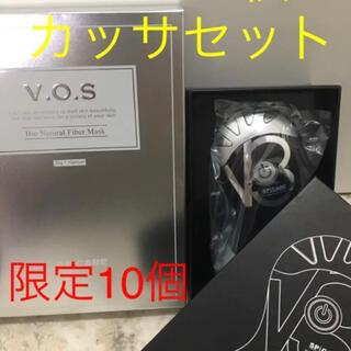 V3アグレッシブカッサ VOSパック(フェイスケア/美顔器)