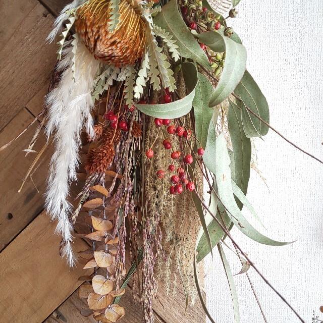 *X'mas  フォルモーサ&アンティークユーカリ ドライフラワースワッグ ハンドメイドのフラワー/ガーデン(ドライフラワー)の商品写真