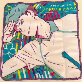 タカラトミーアーツ(T-ARTS)のハイキュー/ガチャガチャ/ポートレートミニタオル/及川徹(その他)