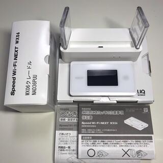 エヌイーシー(NEC)のWiMAX 2+ WX06 speed Wi-Fi + クレードルセット(その他)