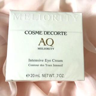 コスメデコルテ(COSME DECORTE)のコスメデコルテ AQ ミリオリティ インテンシブ アイクリーム 20g(アイケア/アイクリーム)