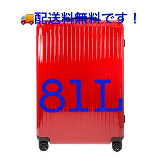 リモワ(RIMOWA)の期間限定セール! RIMOWA スーツケース キャリーバック レッド 81L(旅行用品)