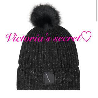 ヴィクトリアズシークレット(Victoria's Secret)のNew❤️ヴィクトリアシークレット ニット帽\❤︎/(ニット帽/ビーニー)
