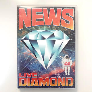 NEWS LIVE DIAMOND DVD(ミュージック)