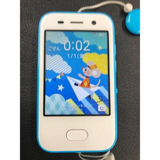 ソフトバンク(Softbank)のSoftbank キッズフォン 701ZT(携帯電話本体)