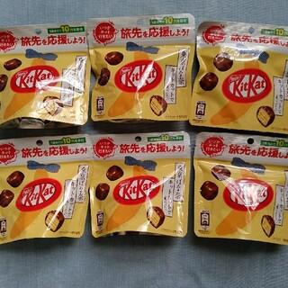 ネスレ(Nestle)のネスレキットカット東京ばな奈キットカットで「見ぃつけたっ」(菓子/デザート)
